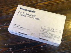P1050591