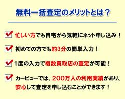 Ab_top_2