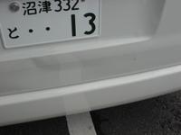 Dsc00627